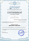 Купить sertificate